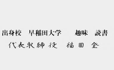 syomei3 福喜 キッチン 水周り ユニットバス