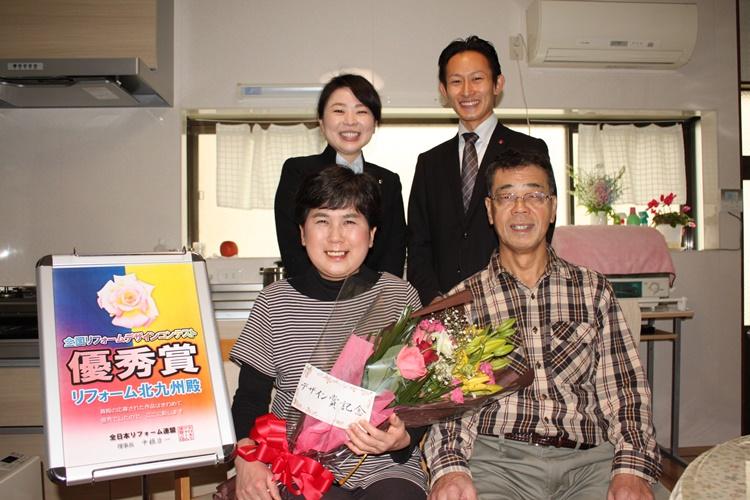 yasakasama22